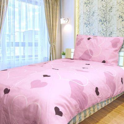 MILY růžová bavlněné povlečení 140x200