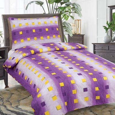 NELIA fialové 140x200cm bavlněné povlečení