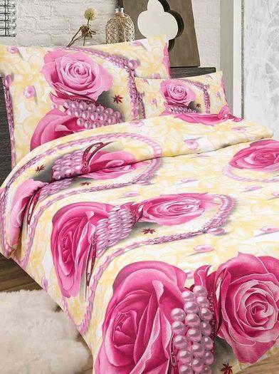 PERLY růžové povlečení bavlnnené 140 x 200