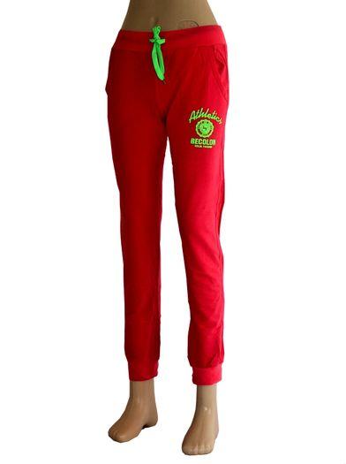 Teplákové kalhoty Athletics - ružová